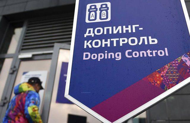 Dopaje en Rusia