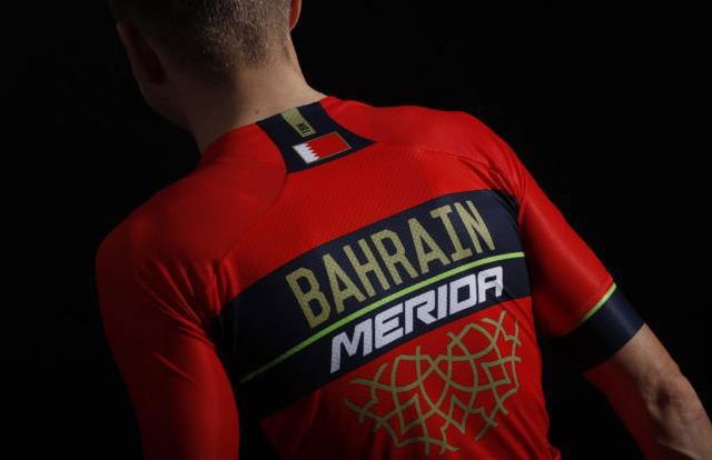 Bahréin-Mérida